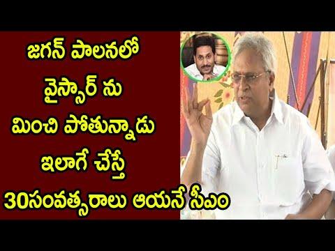 Undavalli Arun Kumar Comments On Pawan Kalyan | Undavalli Press Meet |cinem, politics