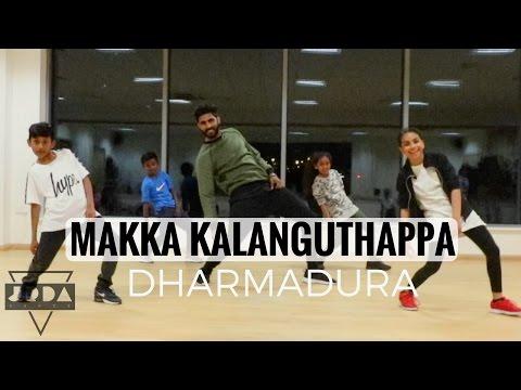 Makka kalanguthappa | DANCE | Dharmadura | Vijay Sethupathi | Yuvan Shankar Raja | @JeyaRaveendran