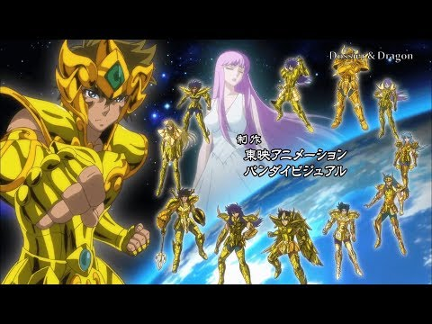 Updated - Saint Seiya Special Move And Attacks Visual Bible Volume 3:  Gold Saints HD