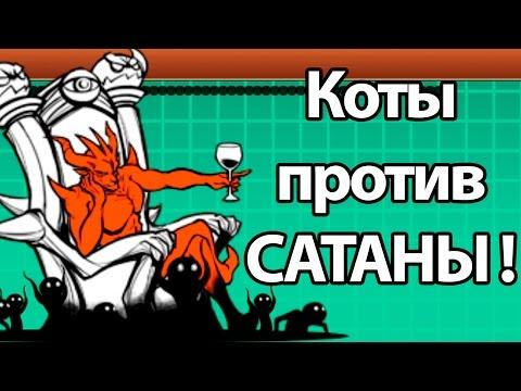 Коты-воители: Анекдоты и Мемы (КВАиМ) ^^