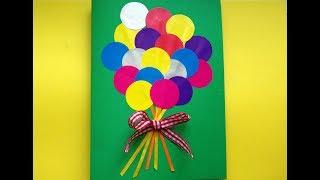 Шарики. Как сделать открытку маме на день рождения. Аппликация из цветной бумаги. Поделки.