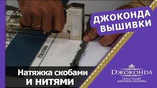 видео Новая услуга - Багетная мастерская