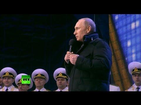 Путин: После тяжёлого