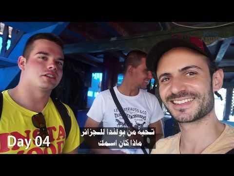 VISITING TUNISIA TRAVEL VLOG - MISTER AMINE -