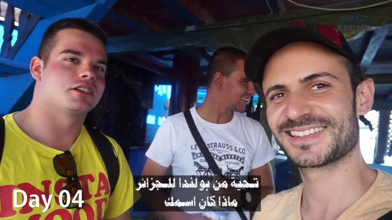 VISITING TUNISIA TRAVEL VLOG - MISTER AMINE -