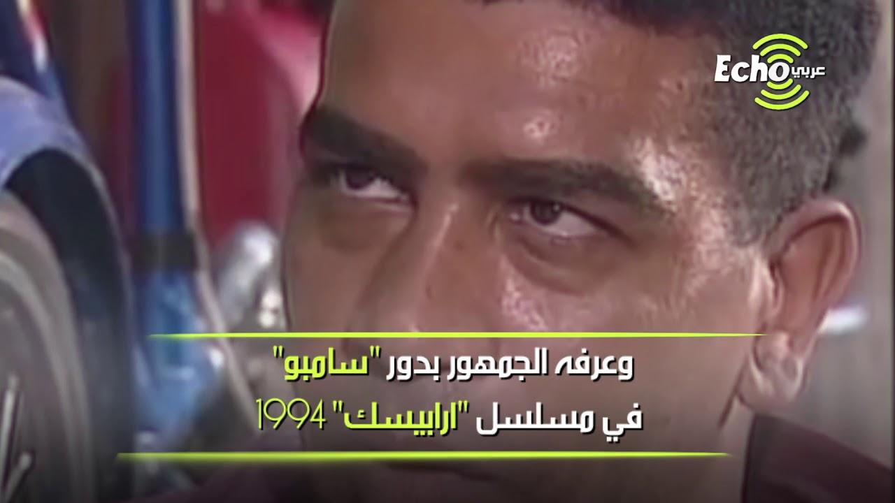 ورحل الفنان المصري الجميل محمد شرف