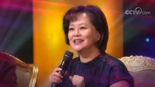 《中国文艺》 8月24日节目预告| CCTV中文国际