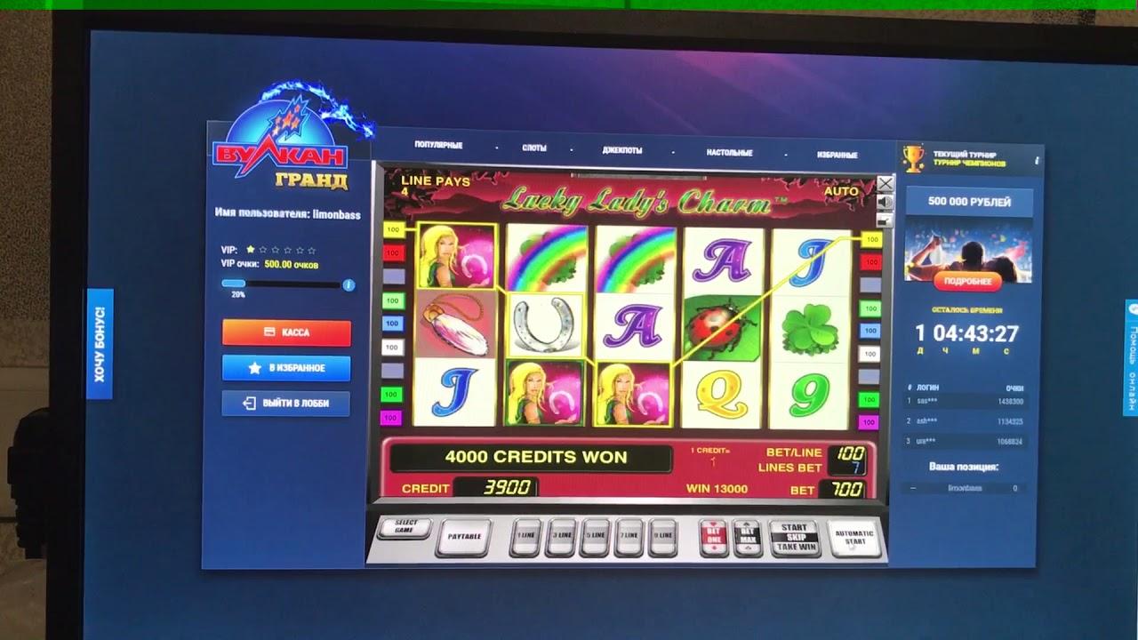 Играть в игровые автоматы с телефона играть карты uno i