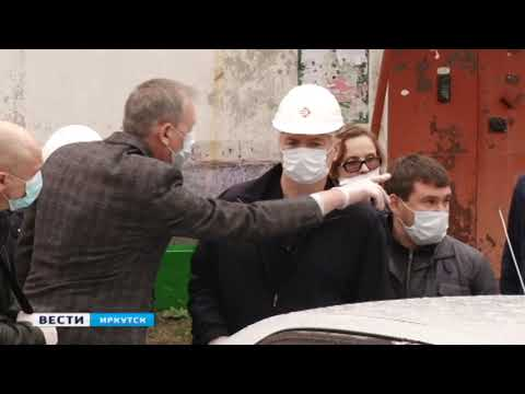 Игорь Кобзев выехал в Тулун, чтобы проверить ход строительства жилья и соцобъектов