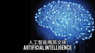 Publication Date: 2020-10-05 | Video Title: 宣道會陳朱素華紀念中學張首男 (中四)