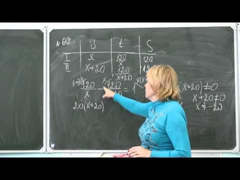 Урок алгебры 8 класс. Решение задач с помощью иррациональных уравнений