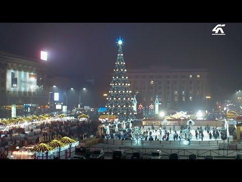 Новогодняя площадь Свободы в Харькове.Kharkiv.Ukraine