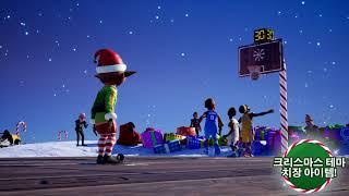 NBA 2K 플레이그라운드 2 - 크리스마스 DLC