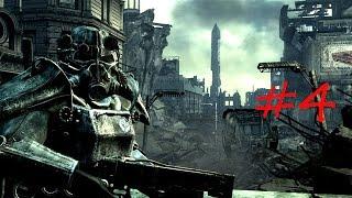 Fallout 3 4 За Револьвером Блэкхок