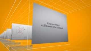 видео проект внешнего электроснабжения