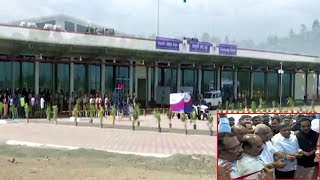 Karnataka chief minister inaugurates Kalaburagi's first-ever airport