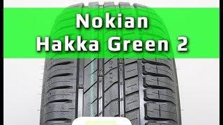 Nokian Hakka Green 2 /// Обзор