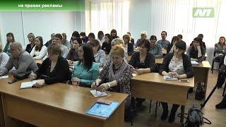 Сибирский институт дополнительного образования