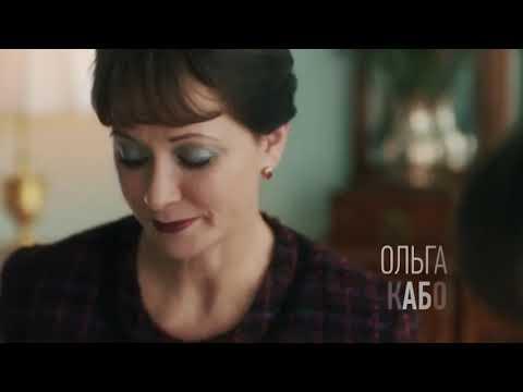 Сильная слабая женщина (1 сезон)