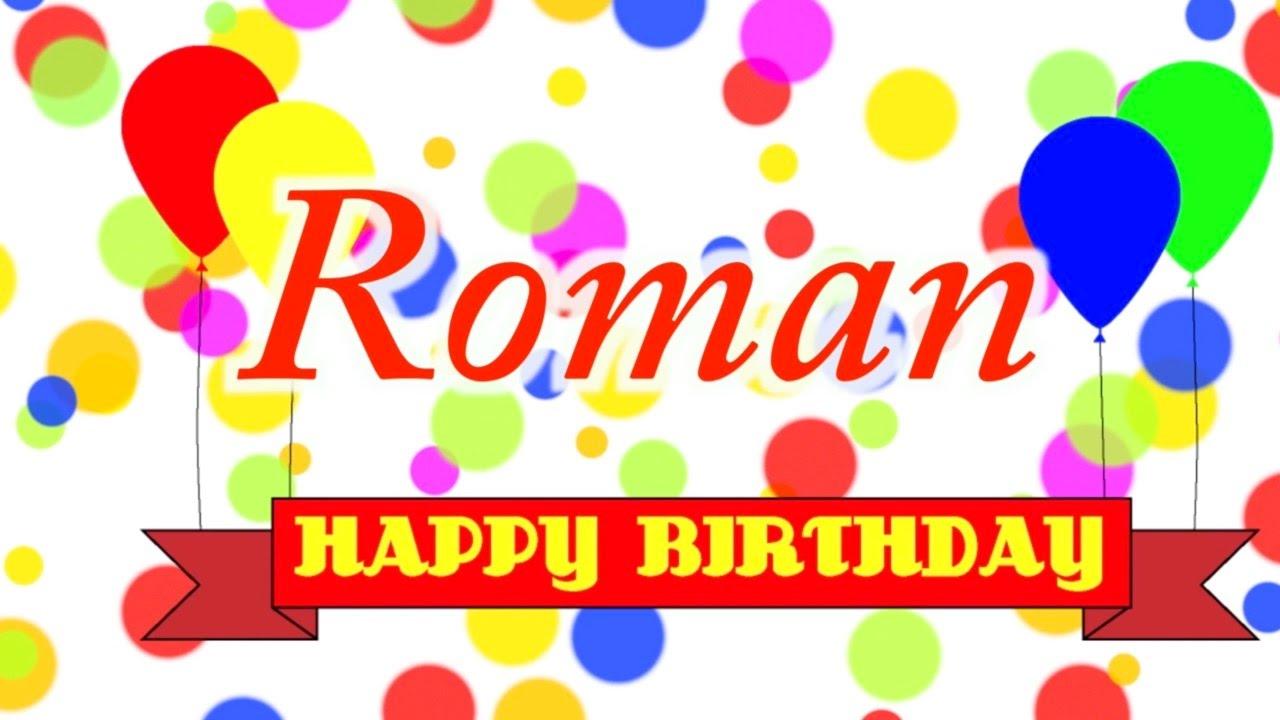 Happy Birthday Roman Cake