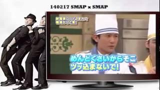 SMAP x SMAP 140217 - Guest Stars Suzuki Sarina & Nishikawa Ayako (...