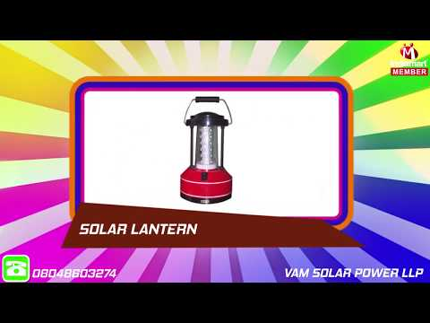Surveillance Camera by Vam Solar Power LLP, Noida
