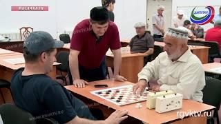 В Махачкале прошел турнир по русским шашкам им. Шамиля Алиева