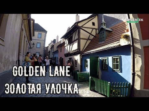 Prague - Golden Lane - Prague Castle