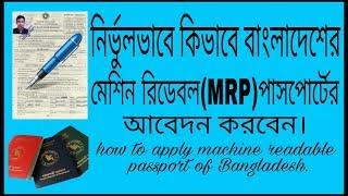 Machine Readable Passport Wikivisually