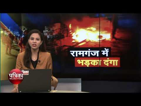 morning news bulletin in jaipur plus