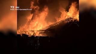 Ночной пожар на ул. Худякова