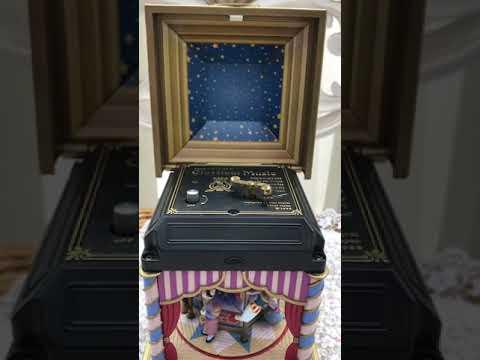 Koji Murai  carousel music box