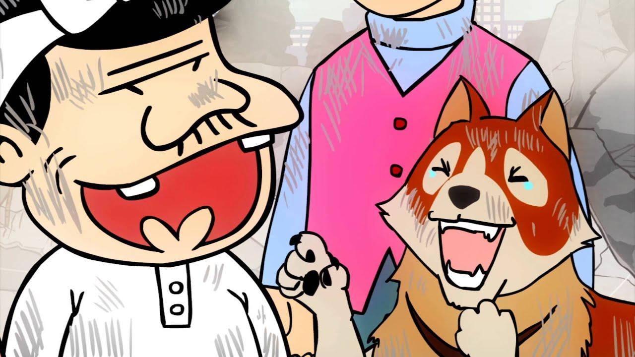 画像: 「天才バカヴォン~蘇るフランダースの犬~」予告編 youtu.be