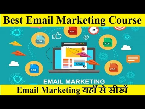 Best Email Marketing Courses l Email Marketing Tutorial l Email Marketing Full Course l Udemy thumbnail