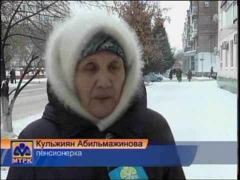 Социальная пенсия в 2016 году в казахстане