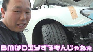 BMはDIYする車じぇねぇ!HID交換にめっちゃ苦戦 #ラフ動画