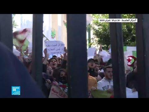 الجزائريون يتظاهرون للجمعة الخامسة على التوالي للمطالبة برحيل النظام  - 11:55-2019 / 3 / 22