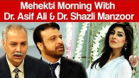 Mehekti Morning - 17-07-2017 - Atv
