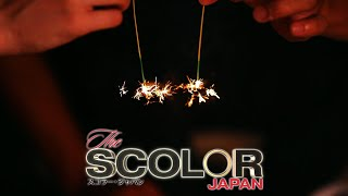 SCOLOR Ep 3: False start? From 4 girls to 2... The pairs get serious towards the final night...!!
