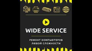 Сервисный центр | Ремонт компьютеров за один час | Бесплатная диагностика
