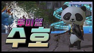 [아이온 클래식]루미엘 마족 수호[국밥]