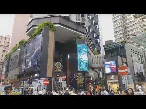 Hong Kong Life Live - Mong Kok Friday Evening (2017 Oct 13)