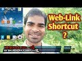 How to make mobile web link shortcut   Android phone website shortcut