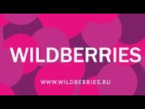 ПЛАТЬЯ С ИНТЕРНЕТ-МАГАЗИНА WILDBERRIES