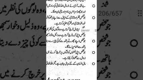 #shorts ALI MOLA ALI DAM DAM | Official Full Track Remix | 2019 Sultan UI Qadri. Qawwal.