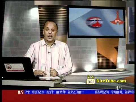 ETV 1PM Sport News - Oct 12, 2011