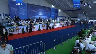 Jalsa Salana UK 2018: Opening Session with Hazrat Mirza Masroor Ahmad