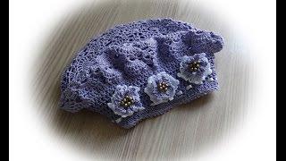 Вязаные береты для девочек. Crochet beret for girls(Вязаные береты для девочек. Crochet beret for girls Очень симпатичные вязаные береты Алисия 29 Схему и описание берета..., 2015-06-01T15:23:28.000Z)