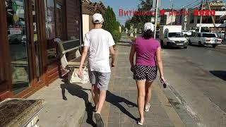 Витязево 7 июля 2020