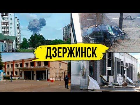 Дзержинск | Секретные материалы | Карма России